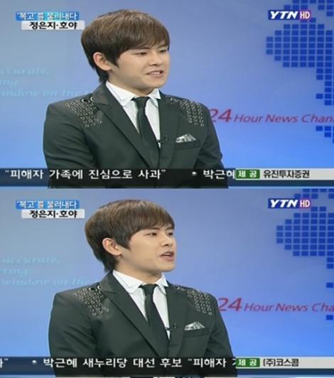 20120924_Hoya_YTN