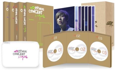 inthesummer DVD