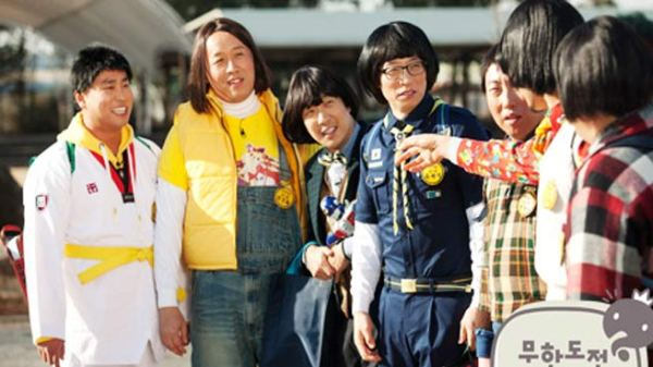 Running Man Quiz Idols