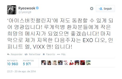 ryeowook twitter 200814